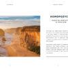 Piękne zdjęcia ze smartfona w zasięgu Twojej ręki - ebook - kompozycja